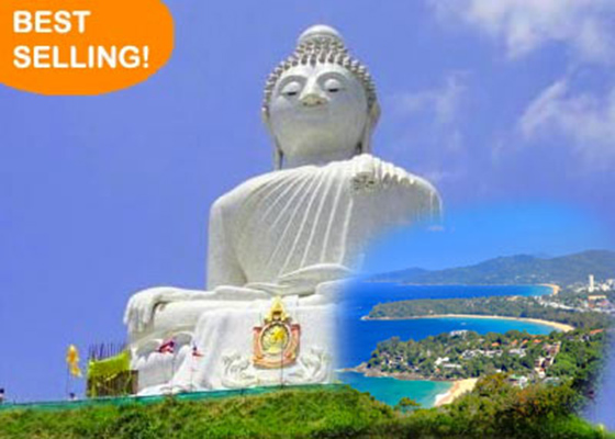 Phuket City and Sightseeing Tour